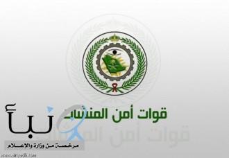 «الداخلية» تبدأ يوم الأحد المقبل في استقبال طلبات القبول والتسجيل بقوات أمن المنشآت على رتبة (جندي)