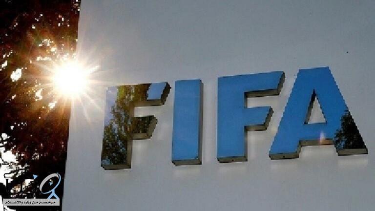 """""""الفيفا"""" يعلن معايير كأس العالم للأندية.. وبطل إفريقيا لم يحسم"""