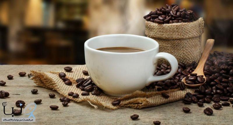 لمحبي القهوة تعرف علي عدد الجرامات المتاحة يوميا لك من الكافيين