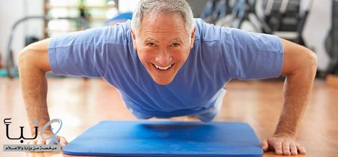 ممارسة الرياضة لكبار السن تقلل من الإصابة بالزهايمر