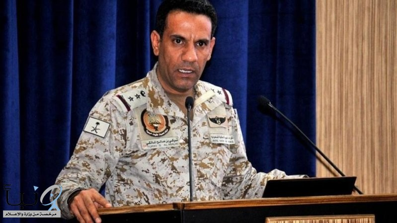 «التحالف»: التحقيقات جارية لمعرفة المتورطين في الهجوم الإرهابي على معملي أرامكو