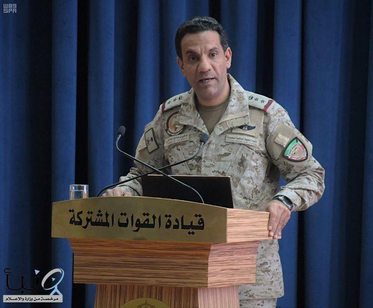 التحالف: الأسلحة المستخدمة في هجومي خريص وبقيق إيرانية الصنع ولم تنطلق من اليمن