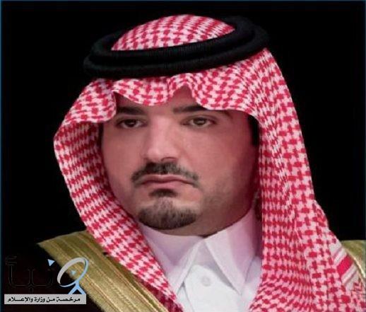 وزير الداخلية يرعى حفل تخريج كلية الملك فهد الأمنية.. غداً