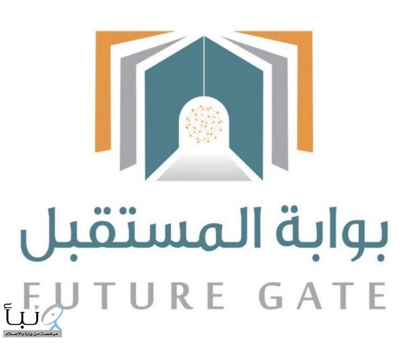 93 مدرسة لبوابة المستقبل بتعليم عسير