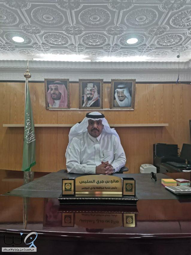 بمشاركة الرئيس بلدية وادي الدواسر تُسفر عن إغلاق مطعمين