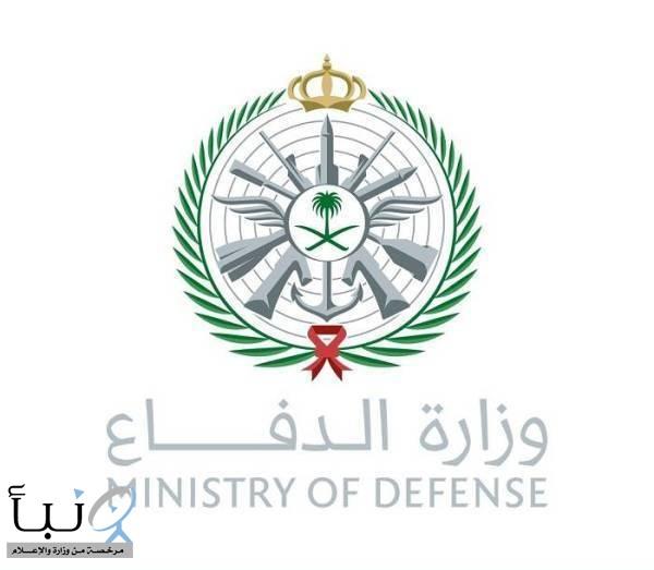 وزارة الدفاع تكشف أدلة تورط إيران في هجوم أرامكو.. اليوم