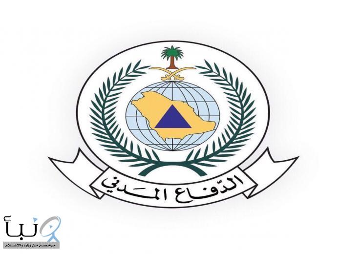 الدفاع المدني بالخرج ينبه لتجربة إطلاق لصافرات الإنذار في المحافظة