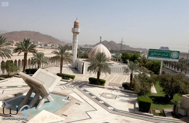 مجمع الملك فهد لطباعة المصحف الشريف يوزع 450.324 نسخة من مختلف إصداراته خلال شهر