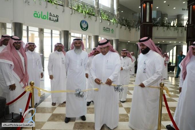 معالي أمين منطقة الرياض   يفتتح مركز خدمة قطاع الأعمال