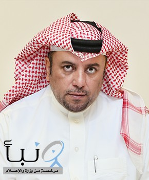 الركبان مشرفا عاما للإعلام والاتصال بجامعة الإمام