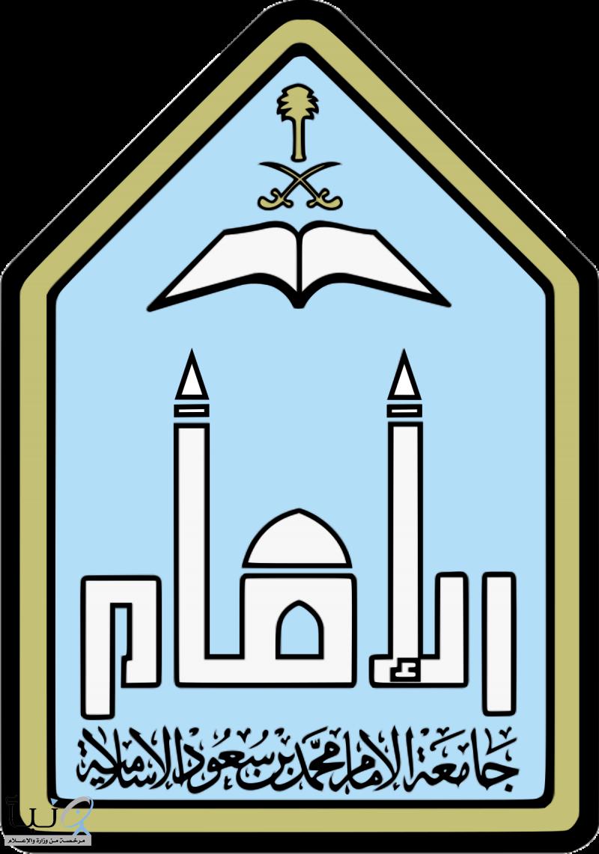 مدير جامعة الإمام يدشّن برنامج الاحتفاء باليوم الوطني الـ 89