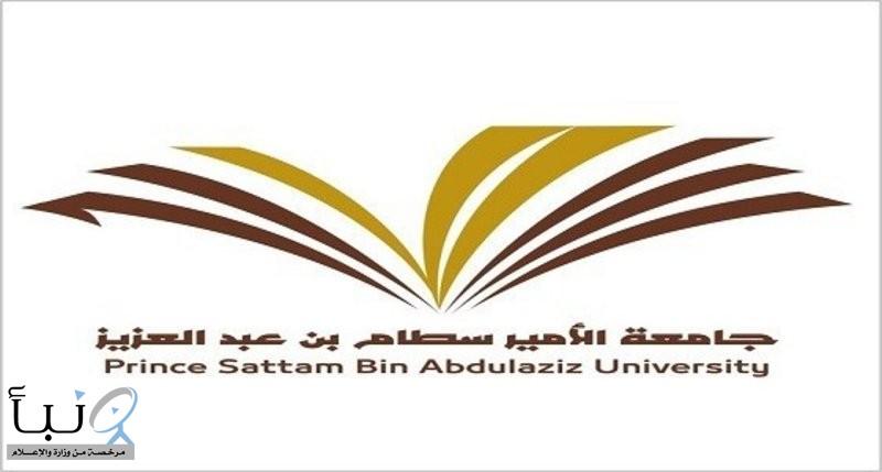 جامعة الأمير سطام بن عبدالعزيز تٌقيم سباقاً لاختراق الضاحية بوادي الدواسر