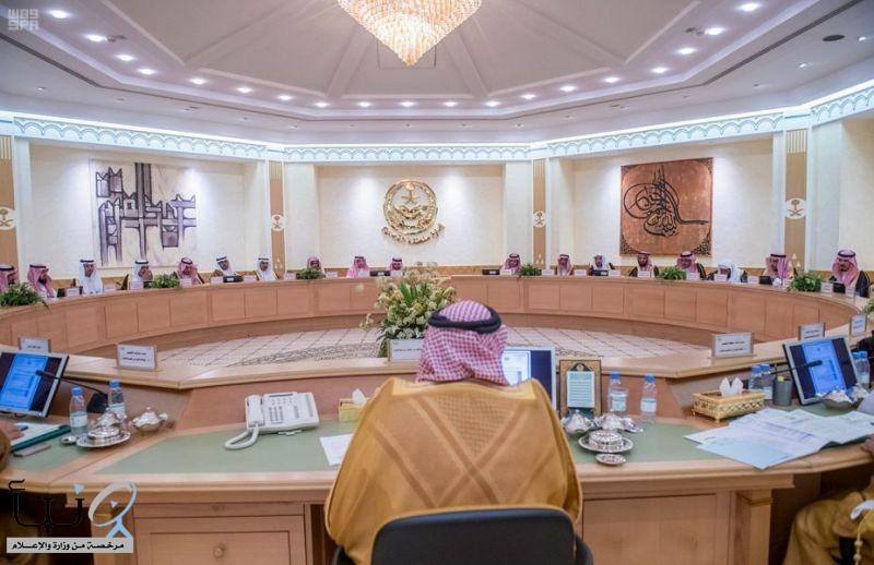 سمو أمير منطقة القصيم يرأس جلسة مجلس المنطقة الثانية من الدورة الثالثة