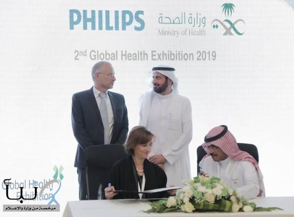 «الصحة» تطرح 3 مشاريع صحية رقمية تعزز رعاية المرضى