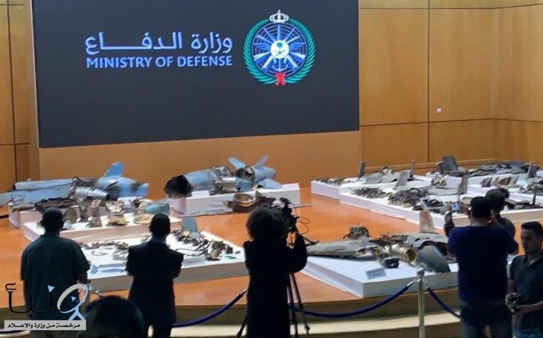 وزارة الدفاع: هجوم أرامكو جاء من الشمال وبالتأكيد كان مدعوماً من إيران