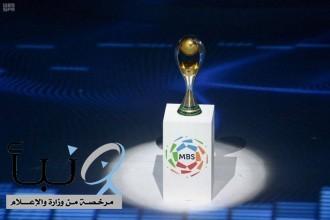 إطلاق شعار «همة حتى القمة» على الجولة المقبلة من الدوري
