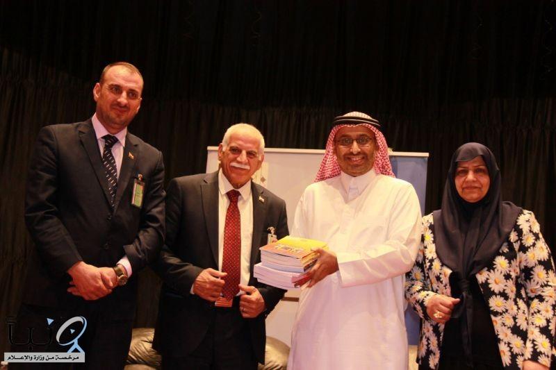 أدبي الرياض يستعرض جهود المجمع العلمي العراقي