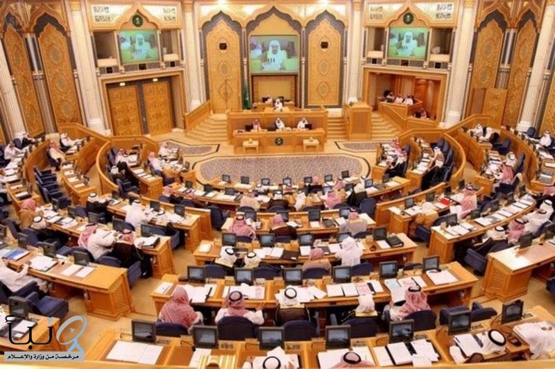 «الشورى» يعيد مناقشة 66 مادة في مشروع «نظام الجامعات»
