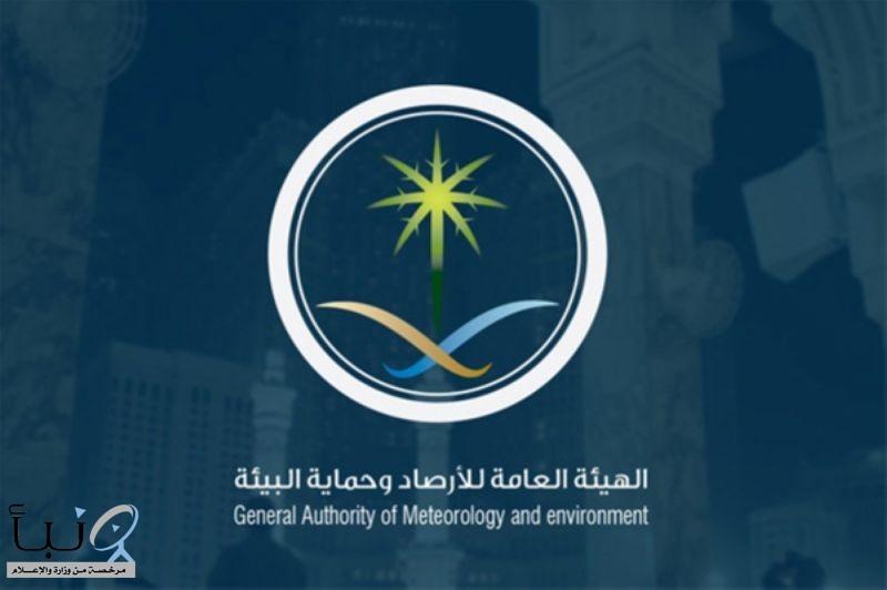 الهيئة العامة للأرصاد وحماية البيئة،  تتوقع  نشاطًا للرياح السطحية المثيرة للأتربة والغبار