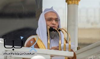 إمام الحرم:من مطالب الحياة الطيبة الأمن والأمان