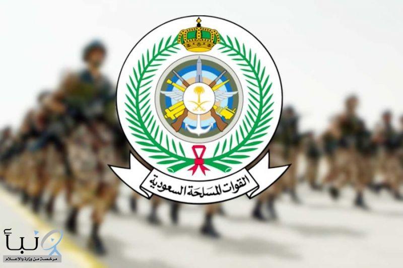 فتح بوابة القبول والتجنيد للتقديم على الوظائف النسائية العسكرية