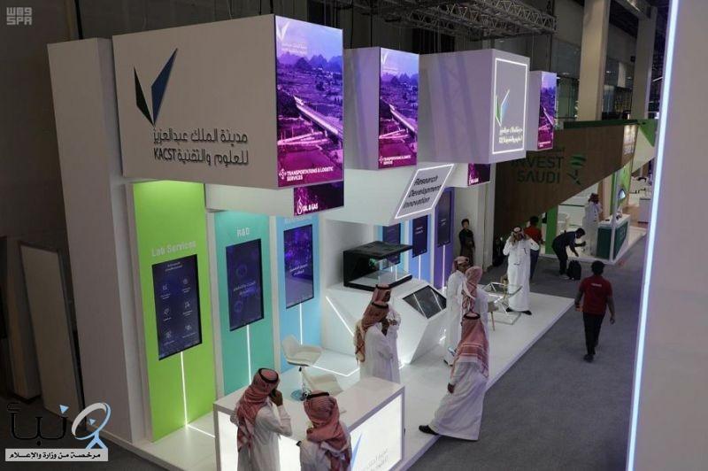 مدينة الملك عبد العزيز للعلوم وللتقنية تستعرض جهودها