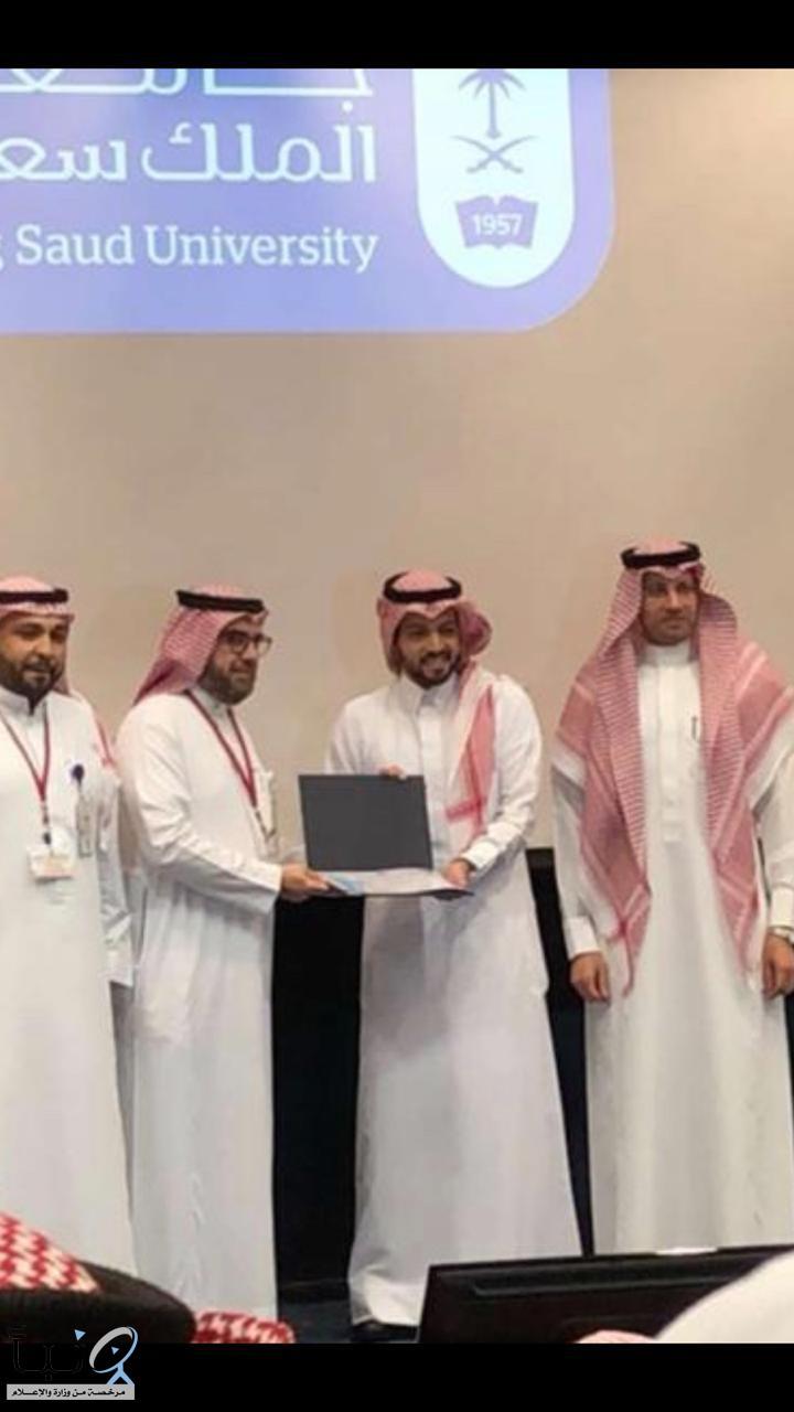 الدكتور المطرفي  يحصل على بورد جامعة الملك سعود في تخصص جراحة الأنف والأذن والحنجرة واورام الرأس والعنق.