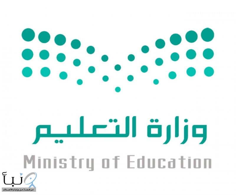 نظام «سفير2» يقدم 58 خدمة ذاتية للطلبة المبتعثين