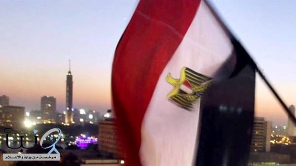 مصر تستضيف المنتدى الدولي الاستخباري الأول لمكافحة الإرهاب