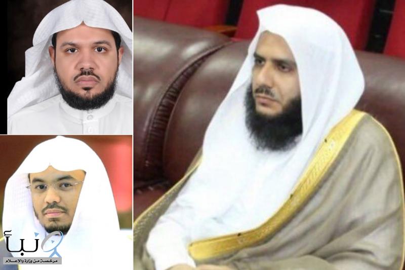 رسميًا.. ياسر الدوسري إمامًا للمسجد الحرام والحذيفي للنبوي