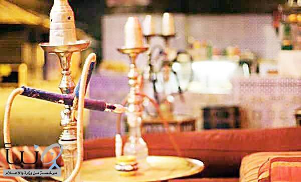 ضريبة على إجمالي فاتورة مبيعات مقاهي ومحلات تقديم منتجات التبغ 100%