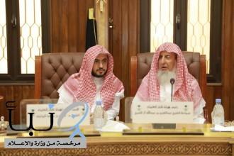 """""""كبار العلماء"""" تبدأ أعمال الدورة الـ 88 في الرياض"""