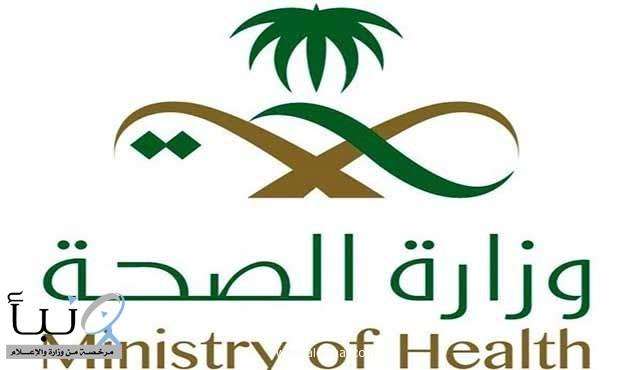 """""""الصحة"""": تجهيز 1570 عيادة مدرسية لفحص الطلاب"""