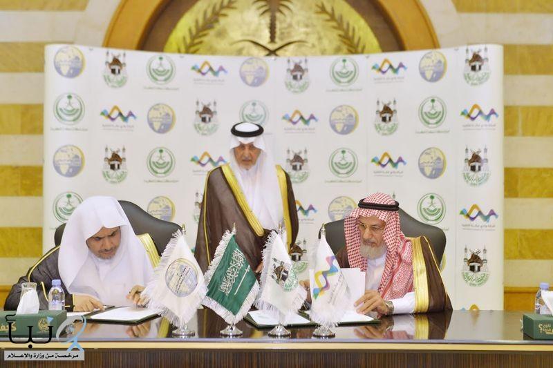 إنشاء متحف عالمي للسيرة النبوية والحضارة الإسلامية بمكة
