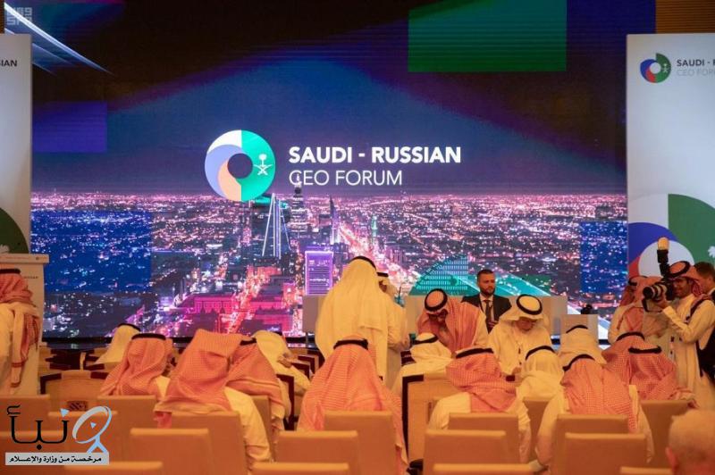 """""""مدن"""" تطرح مزايا الاستثمار في المدن الصناعية أمام منتدى الرؤساء التنفيذيين السعودي – الروسي"""