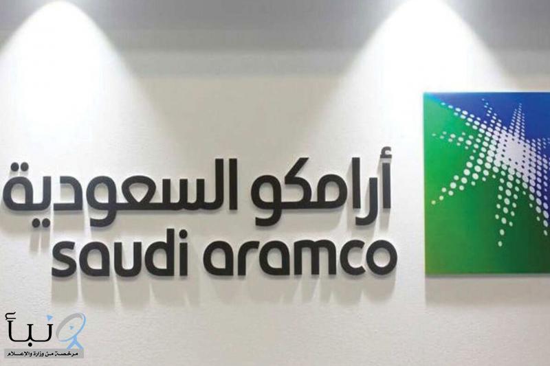 «فايننشال تايمز» توضح نسبة الطرح المحلي لأرامكو.. والبنوك السعودية تعلن الجاهزية