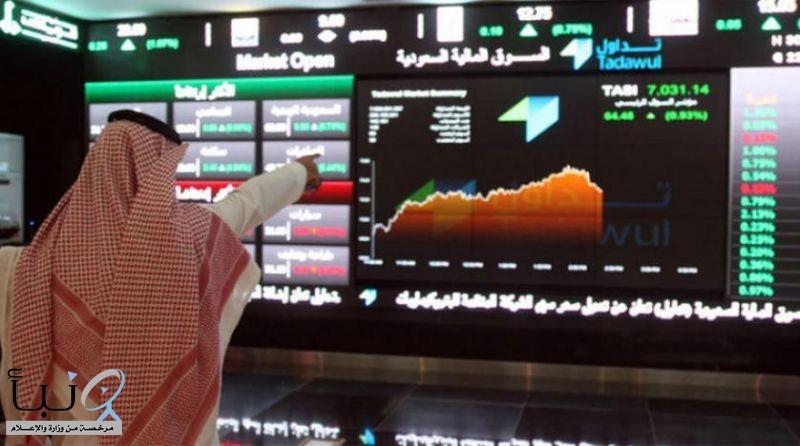 مؤشر سوق الأسهم السعودية يغلق منخفضاً عند مستوى 7481.53 نقطة