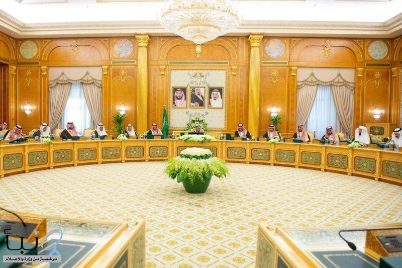 مجلس الوزراء يجدد إدانة المملكة للعدوان التركي على شمال شرق سوريا