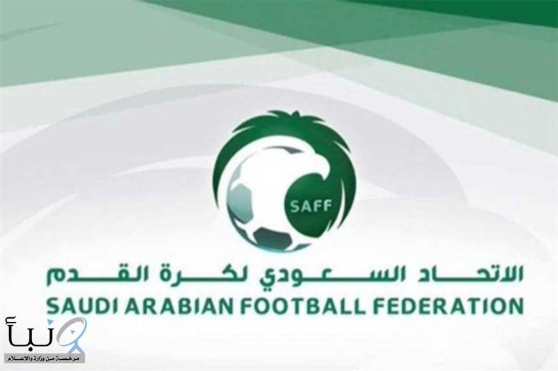 اتحاد الكرة يعلن توافر وظائف «أخصائي قانوني»