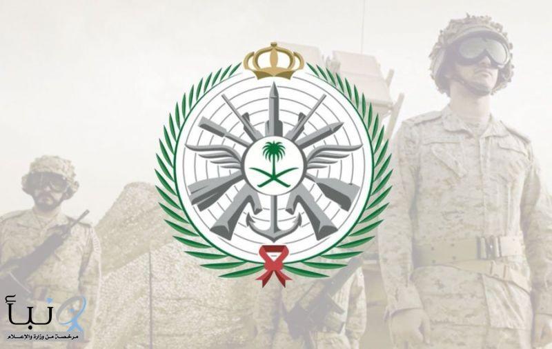 . وظائف في وزارة الدفاع تعلن عن 35 وظيفة بـ«هيئة الأركان»