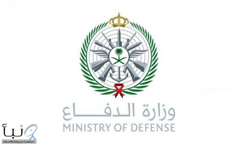 50 وظيفة إدارية بالقوات البحرية الملكية السعودية
