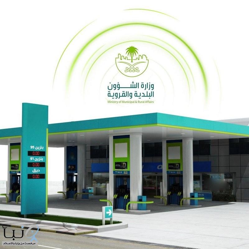 البلديات : إلزام محطات الوقود بتركيب شاشات إلكترونية لتسعير منتجاتها
