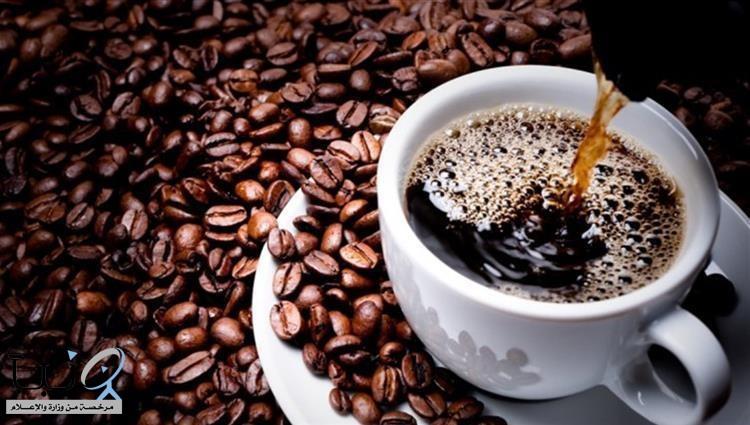 باحثون يطمئنون محبي القهوة.. ويكشفون مكمن الضرر