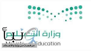 تكليف مديري الجامعات وفقا لنظام العمل.. 3 سنوات قابلة للتجديد