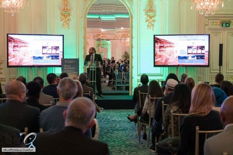 سمو سفير خادم الحرمين الشريفين في بريطانيا يدشن حملة الخطوط السعودية للتعريف بالسياحة في المملكة