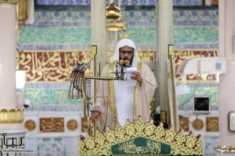 أمام وخطيب المسجد النبوي : النصوص الشرعية أكدت سد المسارب التي تفضي إلى انتهاك خصوصية المسلم