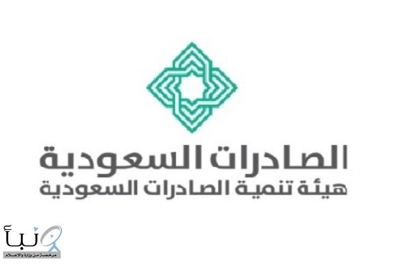 السعودية تفتح أسواقا دولية جديدة في الصناعات الدوائية