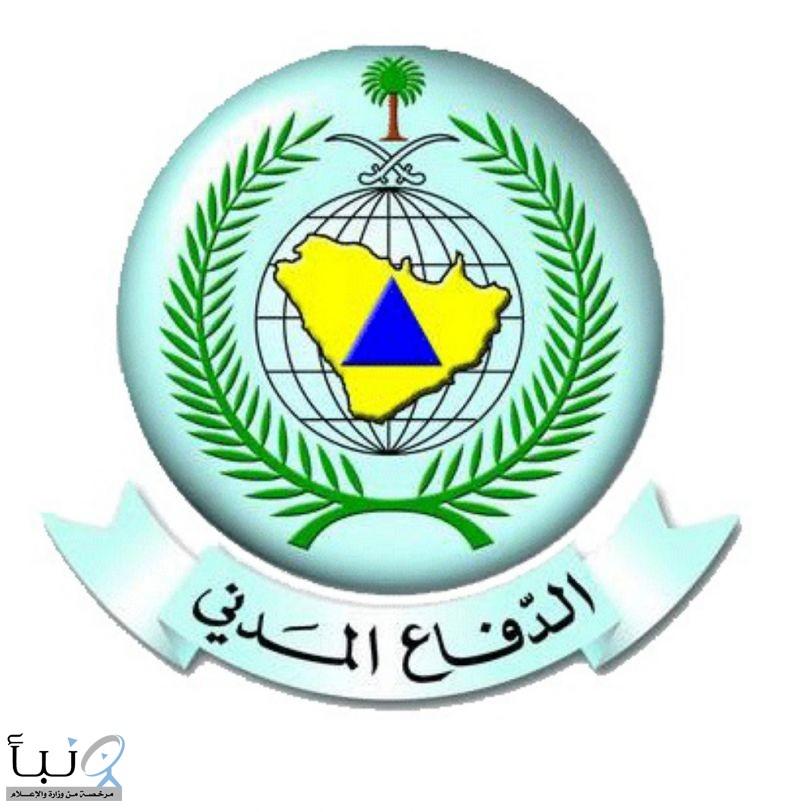 الدفاع المدني بالرياض يحذر من تقلبات جوية على عدد من مناطق المملكة ابتداء من الغد