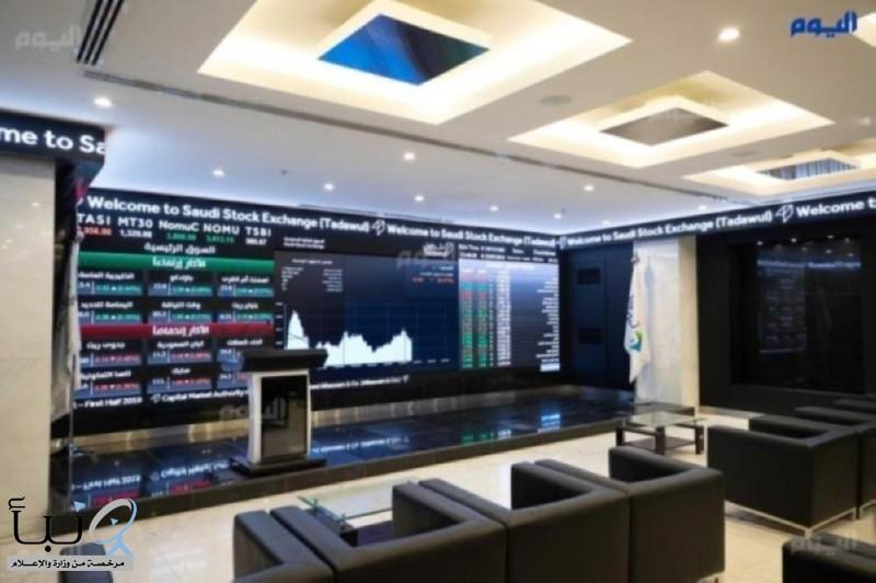 مؤشر سوق الأسهم السعودية يغلق مرتفعًا عند مستوى 8000.33 نقطة