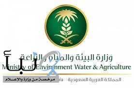 البيئة تنتهي من مسودة مشروع نظام الزراعة.. 15 مليوناً غرامات